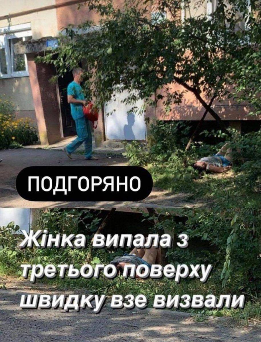 На Закарпатті жінка випала з третього поверху (ФОТО)