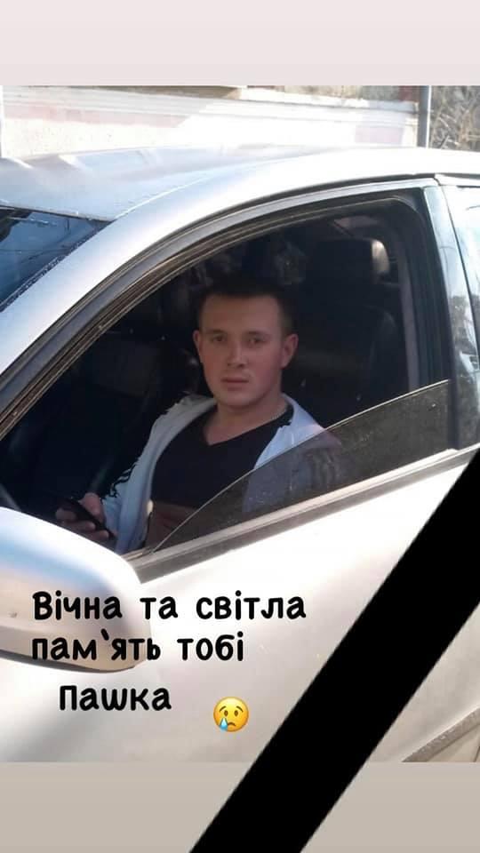 У мережі оприлюднили фото молодого юнака, який загинув у жахливій аварії на Закарпатті (ФОТО)