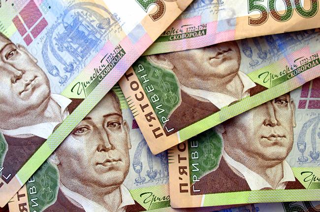 Закарпатська митниця ДФС спрямувала до бюджету більше 1 млрд грн