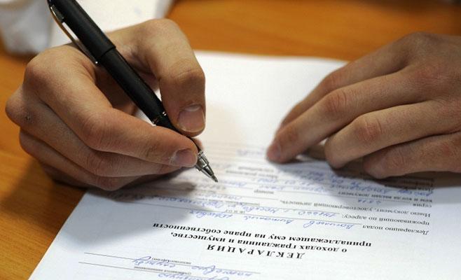 25 закарпатських мільйонерів подали декларації