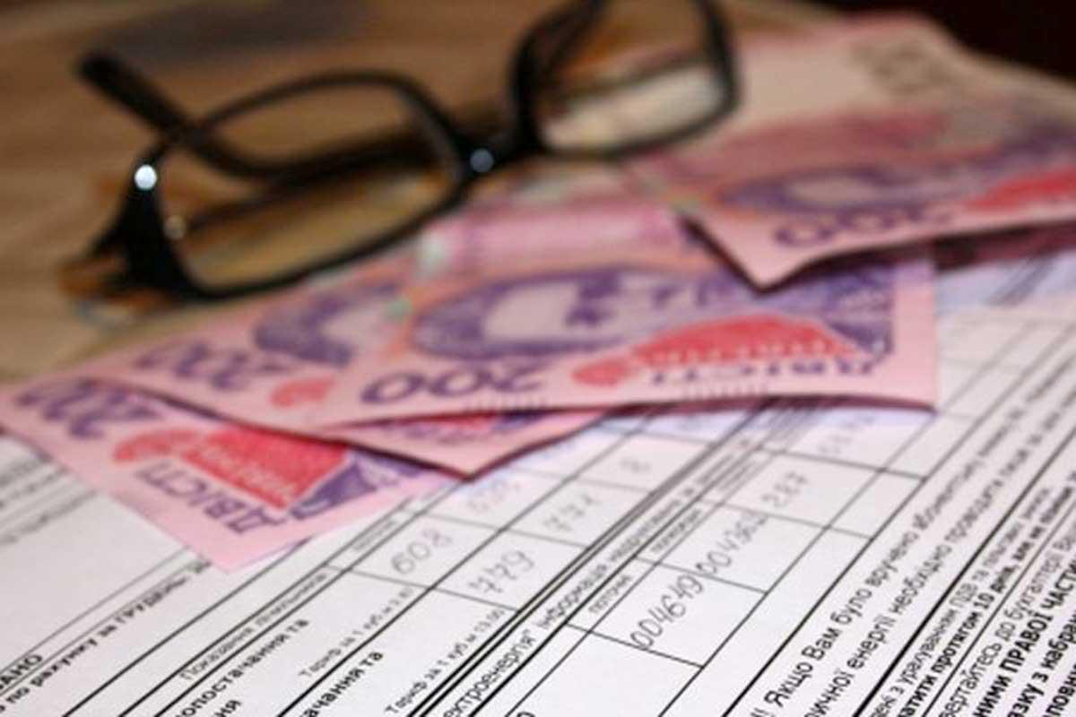 На Закарпатті збільшилась кількість отримувачів субсидії