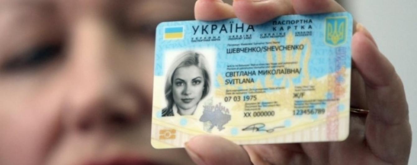 На Закарпатті ID-картки отримали понад 13 тисяч закарпатців