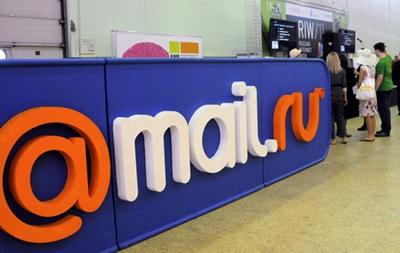 Співробітникам офісу Mail.ru пропонують переїхати до Росії