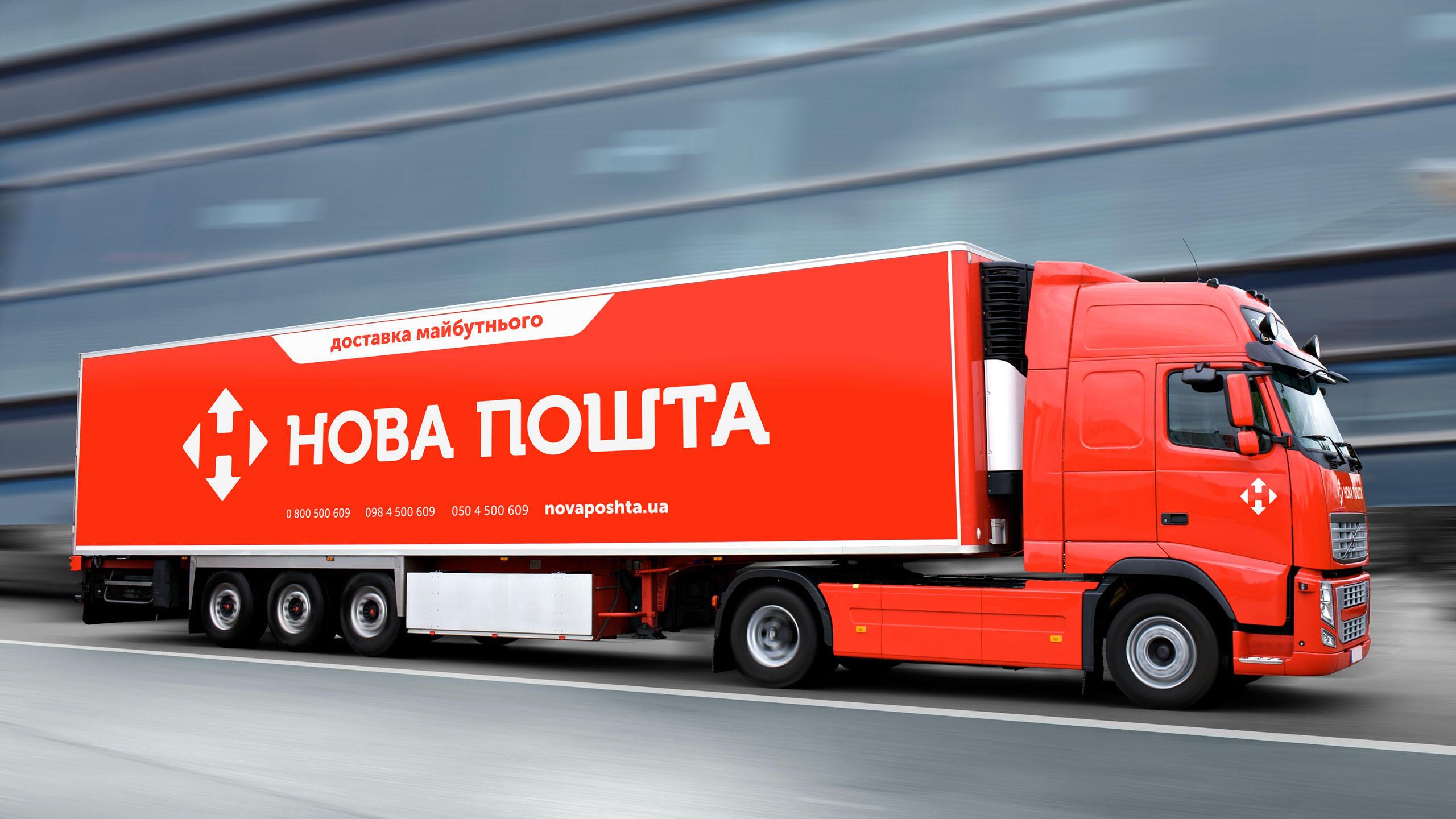 «Нова пошта» запустила нову платіжну систему