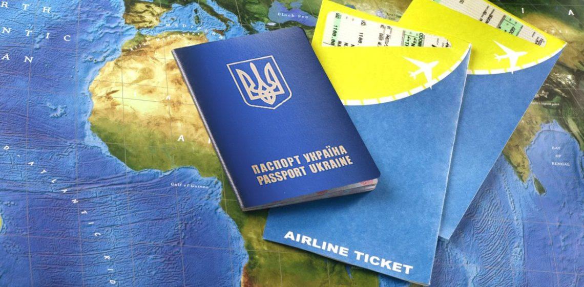 ЄС вимагає видавати біометричні паспорти жителям ОРДЛО