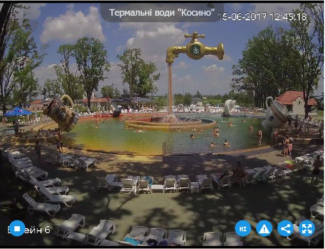Термальний басейн в селищі Косонь в місті Берегово можна подивитись онлайн(Трансляція)