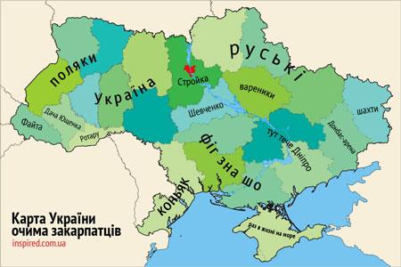 У соцмережах з'явилася жартівлива карта України із зображенням стереотипів