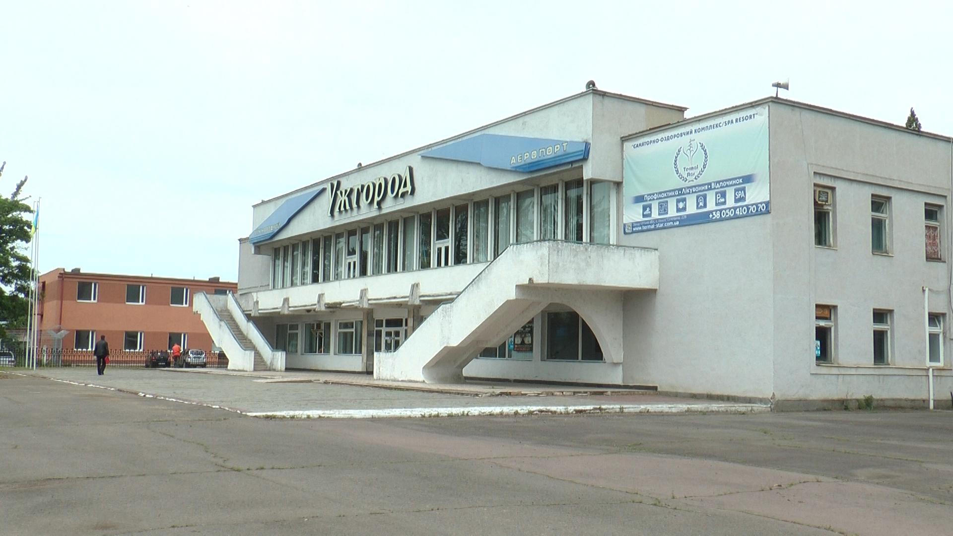 Міжнародний аеропорт в м. Ужгороді реанімують (ВІДЕО)