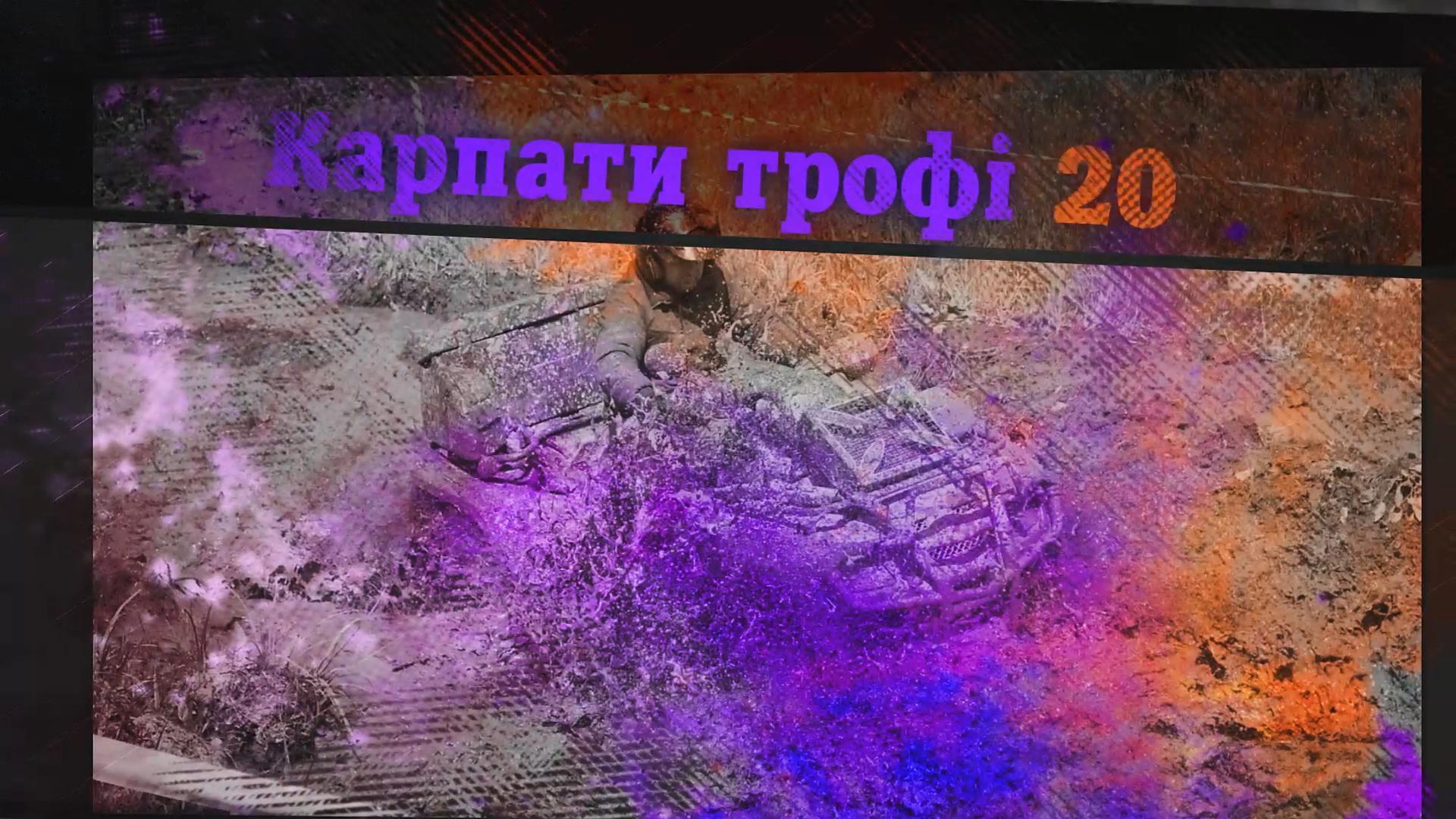 На Свалявщині відбудуться перегони на позашляховиках, квадроциклах і мотоциклах