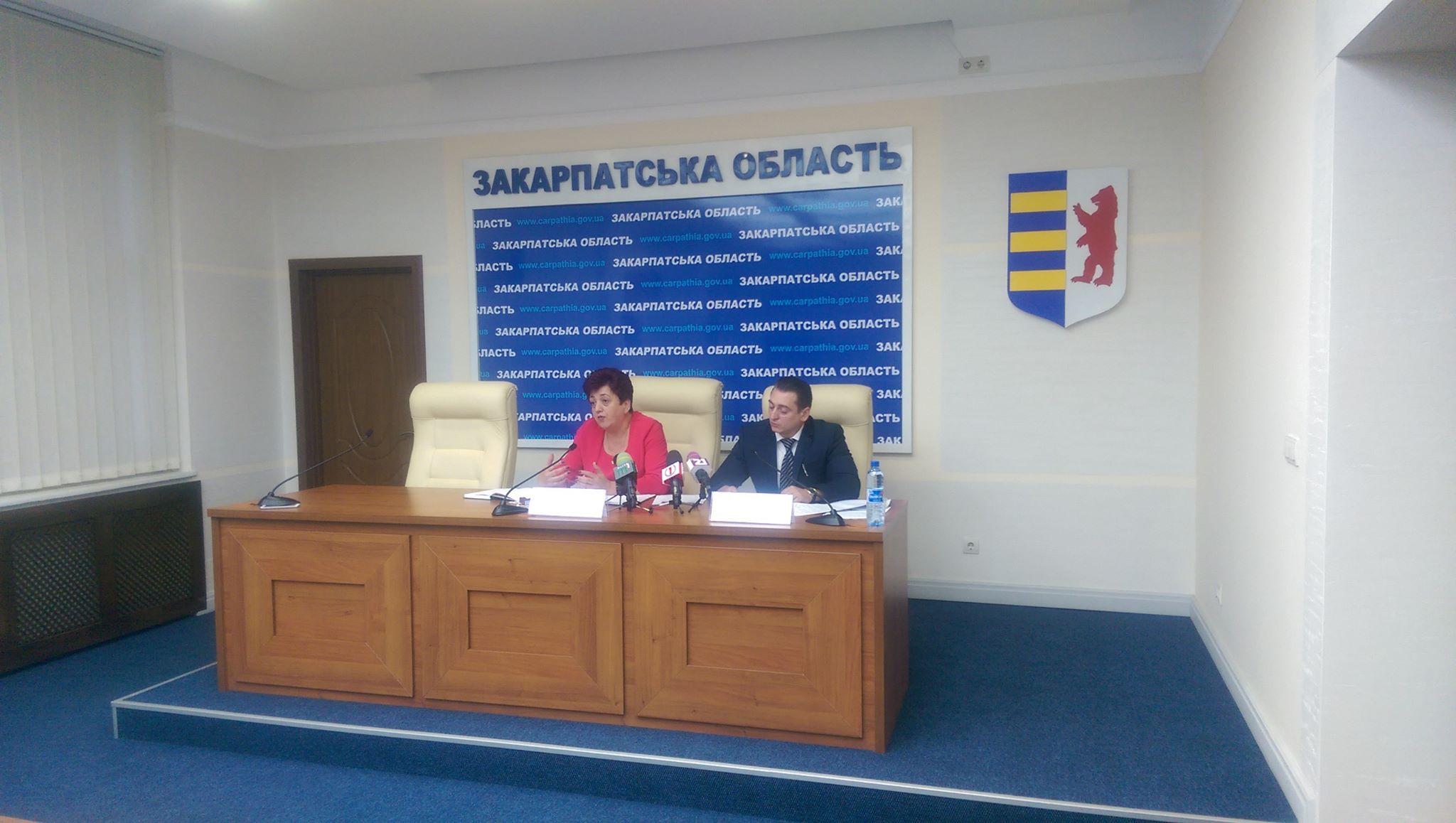 В Закарпатській ОДА економіку області перевели в цифри (ВІДЕО)