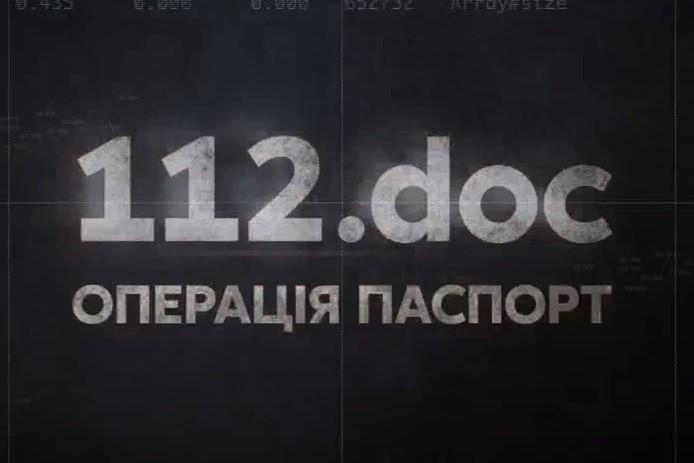 Г. Москаль звинуватив «112» у брехні