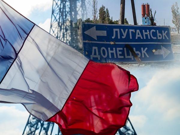 Як повинна виглядати реінтеграція Донбасу?