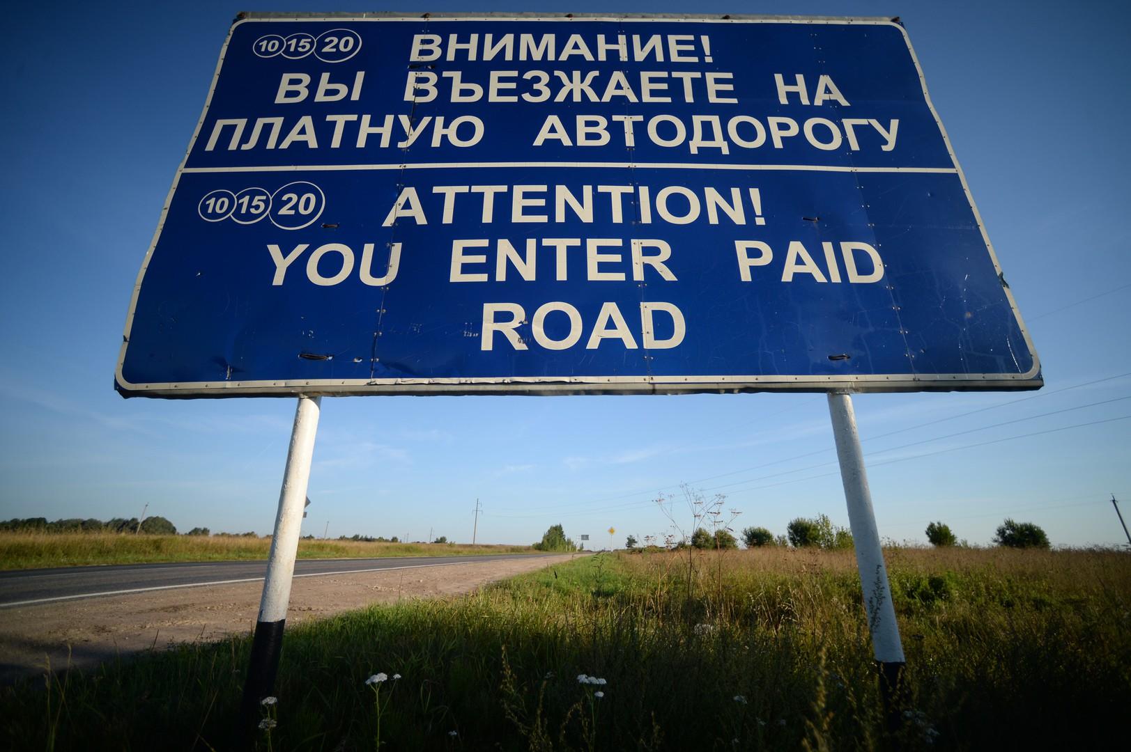 «Укравтодор» готується до будівництва першої платної дороги