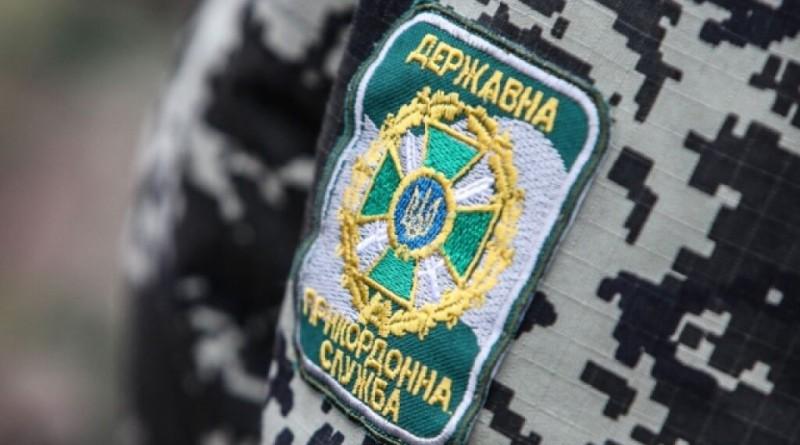Українські прикордонники спільно з поліцією і прикордонниками Словаччини ліквідували канал переправлення незаконних мігрантів з В'єтнаму