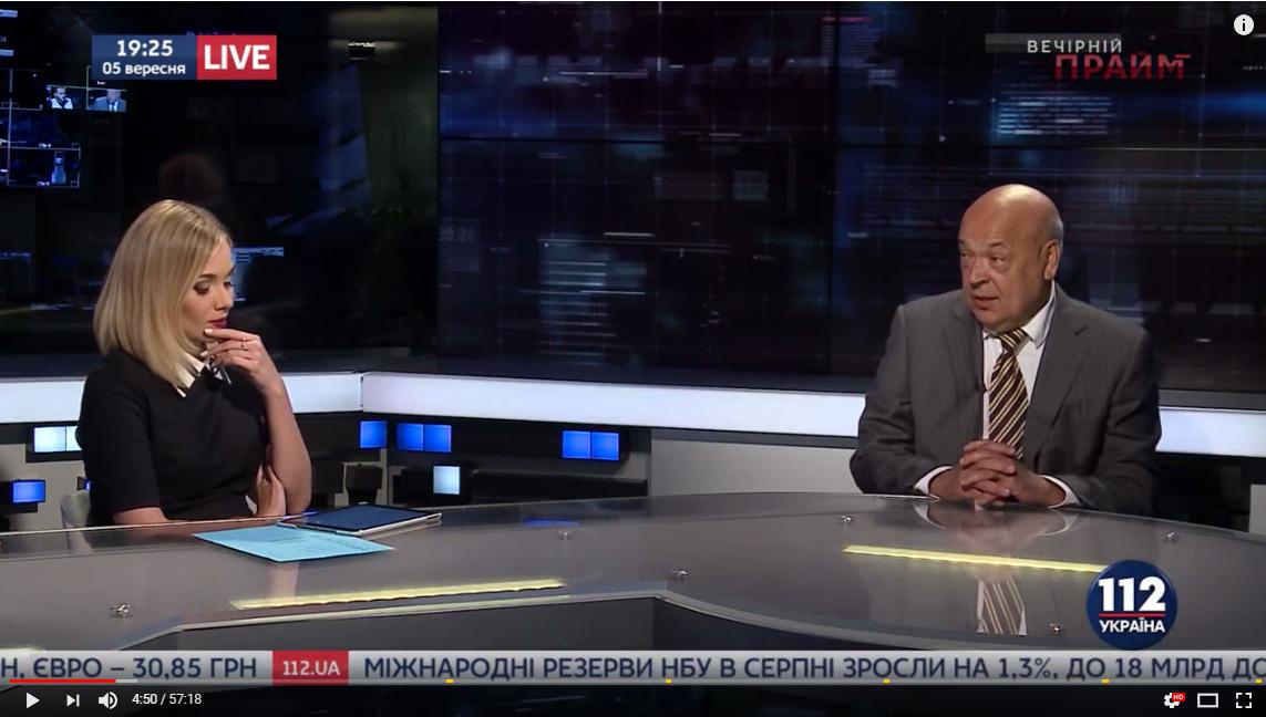 «Крім горілки ні в чому не тямить»: Очільник Закарпаття жорстко розкритикував Савченко