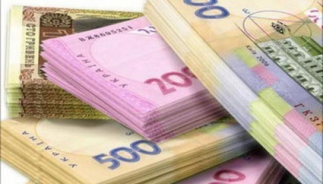 Віктор Медведчук: В Україні немає дієвого контролю за виготовленням грошових знаків