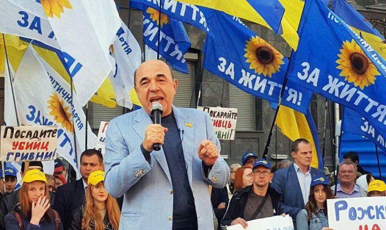 Рабинович: Наша перемога — Гонтарєва на роботу не вийде, Рожкову не призначать керувати НБУ, вкладники отримають три мільярди (ВІДЕО)