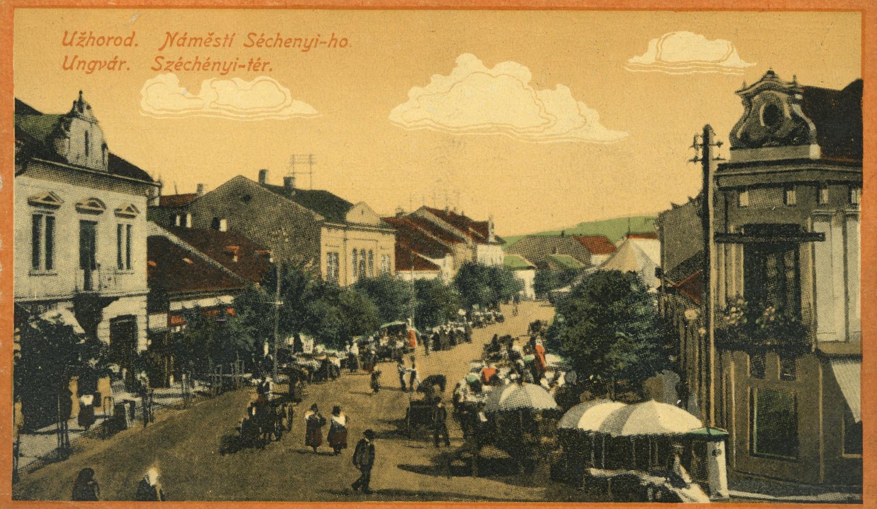 Площа Корятовича в Ужгороді 100 років тому