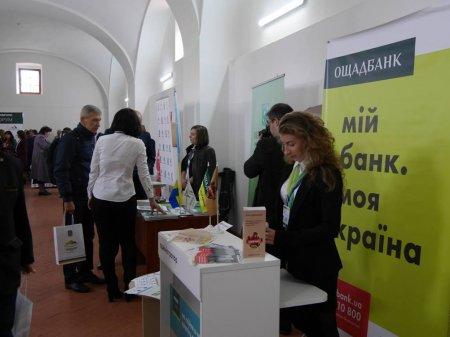 """В Ужгороді розпочався масштабний інвестиційний форум """"Закарпаття — бізнес в центрі Європи"""""""