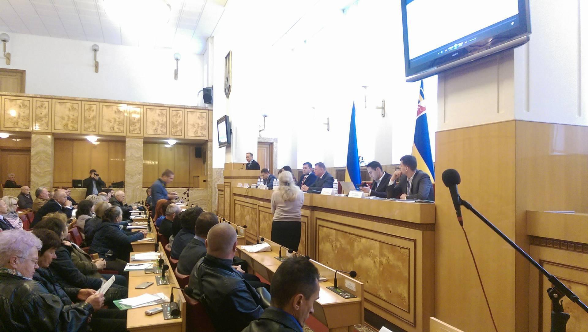 В Закарпатській ОДА — семінар присвячений енергоменеджменту та енергетичній політиці