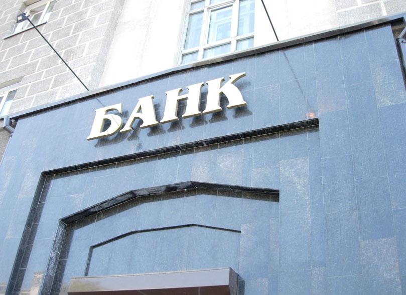 Поточні банківські рахунки фізичних осіб: чи оподатковуються доходи у вигляді процентів