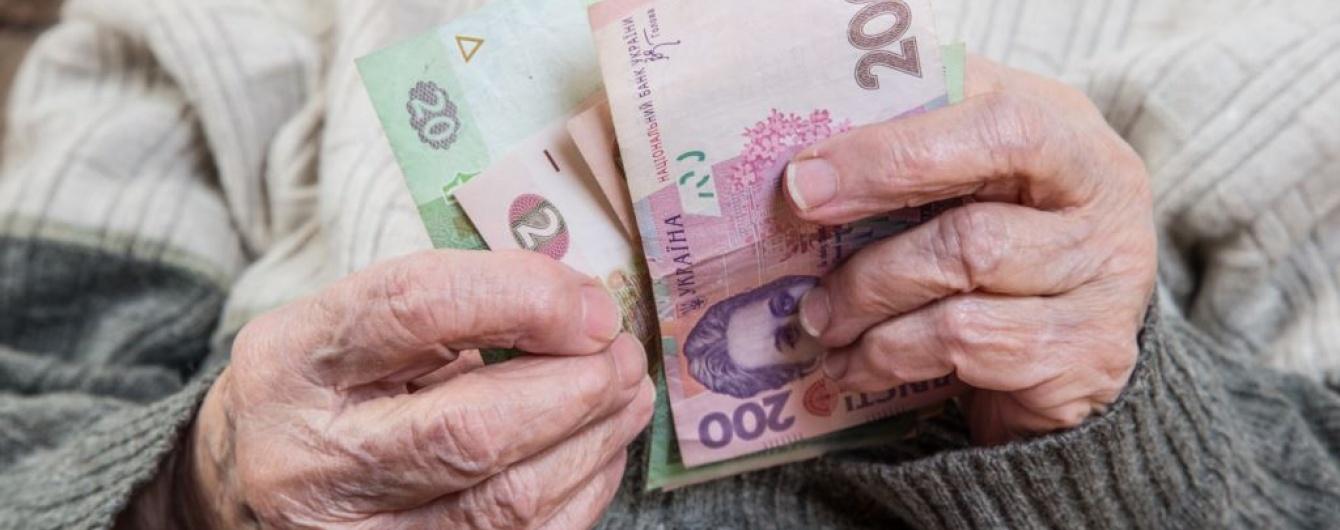 Завтра в Ужгороді розкажуть про підвищення пенсій