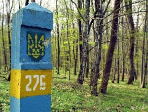 Вісім нелегалів незаконно перетнули українсько-словацький кордон