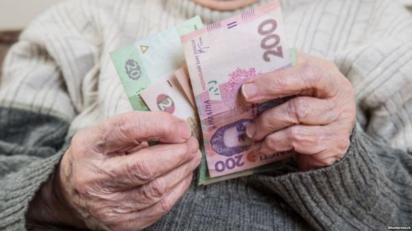 На які пенсії з 1 жовтня, можуть розраховувати закарпатці
