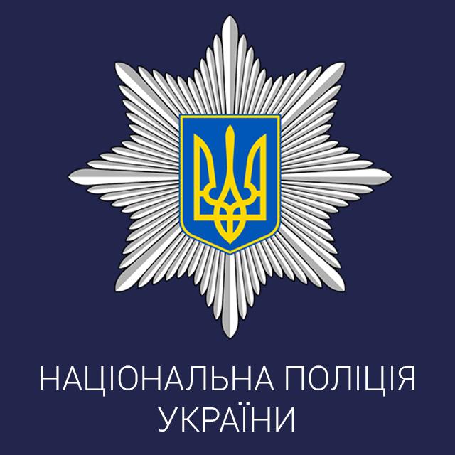 Поліцейські Ужгородщини розкрили крадіжку
