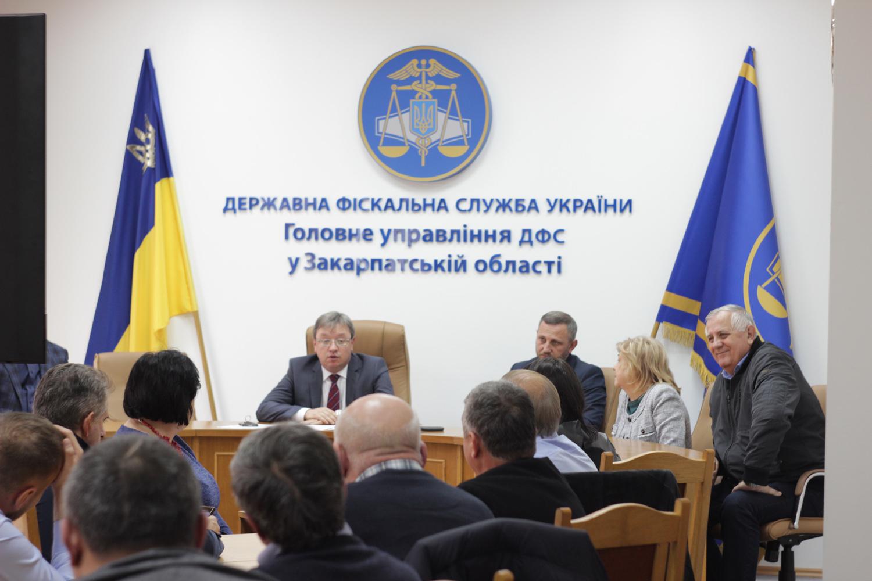 Громадська рада при ГУ ДФС у Закарпатській області провела останнє засідання у теперішньому складі
