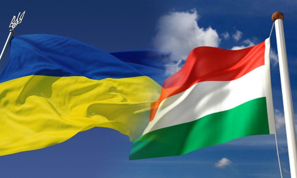 Через інцидент у Берегові посла України викликали до МЗС Угорщини