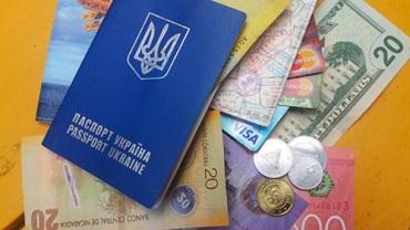 Ось вам і безвіз: При виїзді в ЄС буде потрібно реєстрація та оплата
