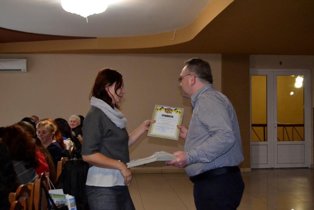 Працівників соціальної сфери Тячівщини привітали із професійним святом