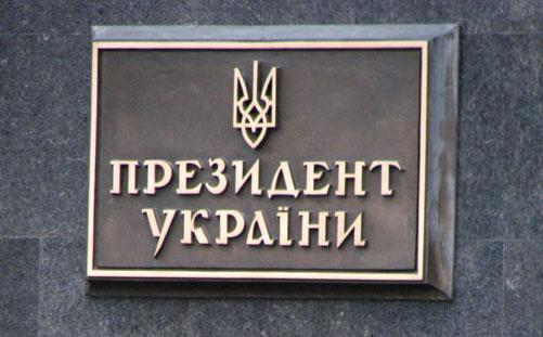 П'ятьом закарпатським студентам призначили стипендію Президента України