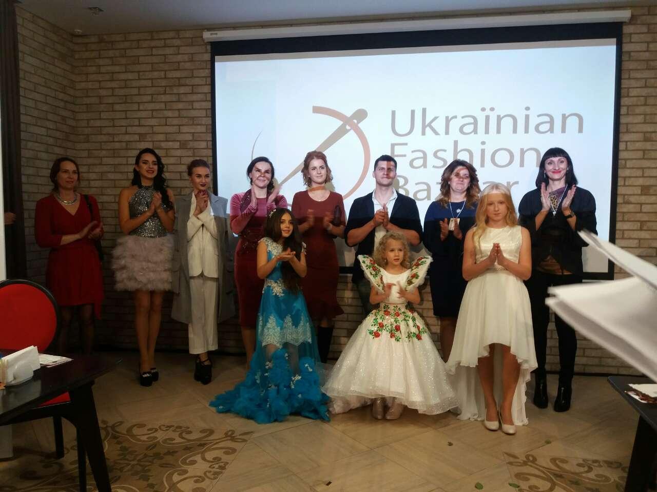 «Ukraіnian Fashion Bazaar»: Ужгород став епіцентром моди