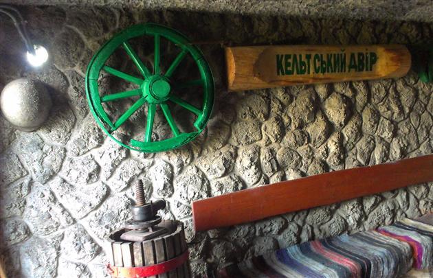 """Цікаве Закарпаття: """"Кельтський двір під Ловачкою"""""""