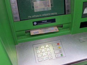 На Берегівщині підірвали банкомат
