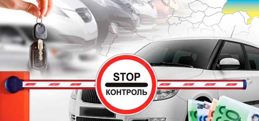 Наскільки подешевшають автівки: з 1 січня знизиться ввізне мито на машини з ЄС