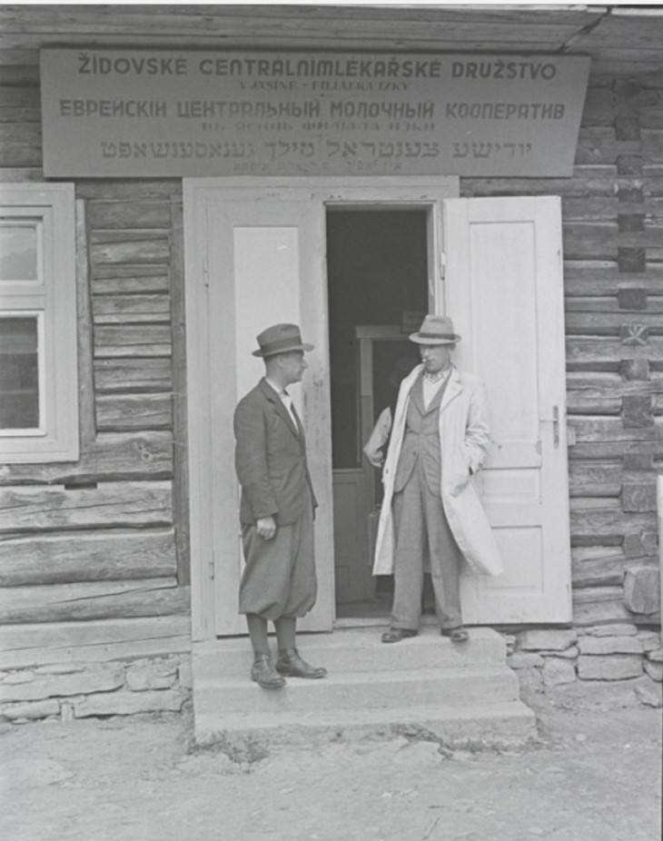 Оприлюднені світлини закарпатського села Ізки 1930 років