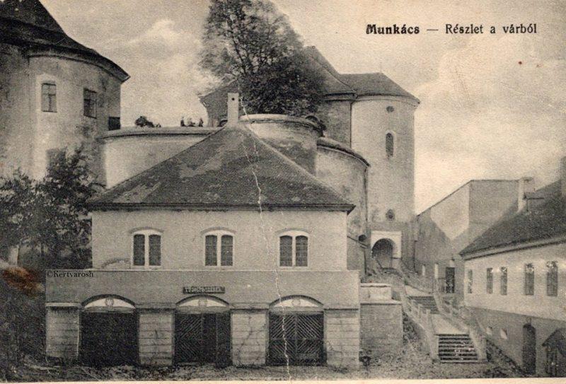 Замок Паланок в Мукачеві 1910-1914 роках