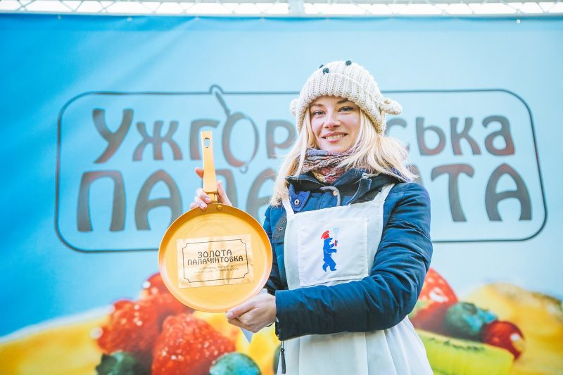 Ужгородська ПАЛАЧІНТА-2018