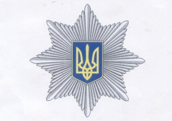 Поліція Тячева розшукала чоловіка, який після вчинення ДТП переховувався від суду
