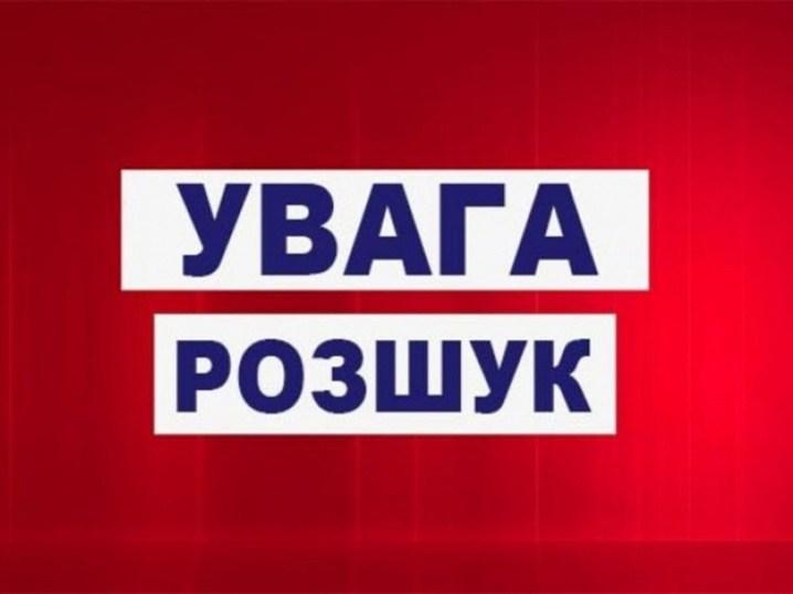 Поліція Хустщини оголосила в розшук 12 злочинців (ФОТО)