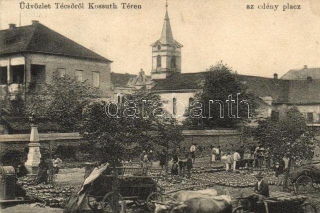 У Тячеві на площі Кошута колись працював гончарний базар (ФОТО)