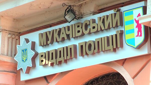 У Мукачеві серед білого дня грабують автомобілі (ВІДЕО)