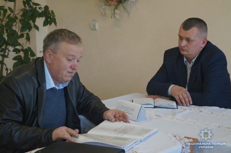 Очільник поліції Іршавщини поспілкувався з жителями району