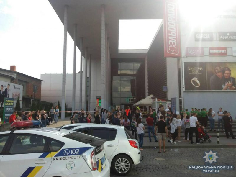 Торговий центр в Мукачеві не був замінований. Офіційна інформація
