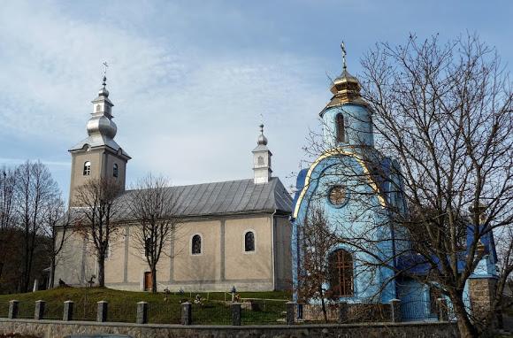 На Закарпатті є село, назва якого пов'язана з символом миру – голубом