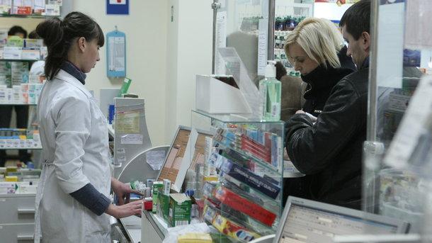 Закарпаття – серед областей Карпатського регіону, де найдорожче лікування