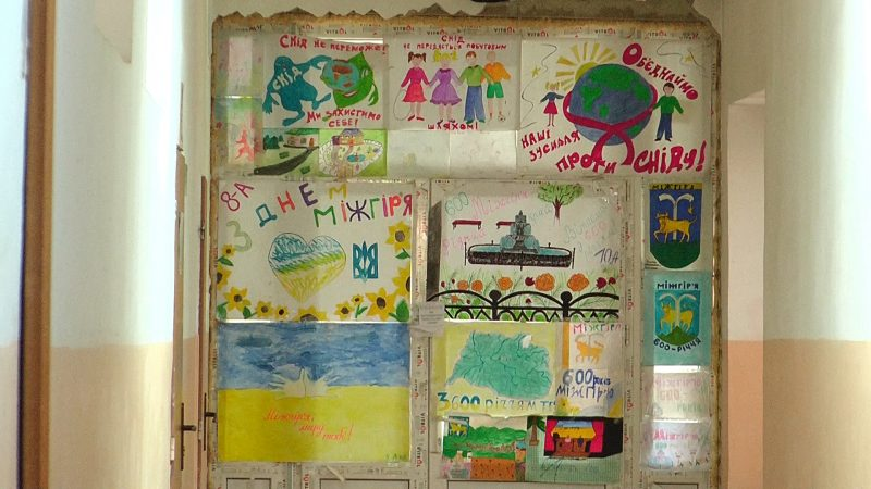 В Міжгір'ї відкрили інклюзивно-ресурсний центр (ВІДЕО)